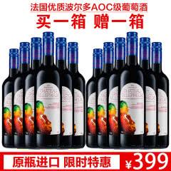 【到手12支】拉蒙维勒堡酒庄波尔多AOC级法国原瓶进口干红葡萄酒750ml*6整箱装