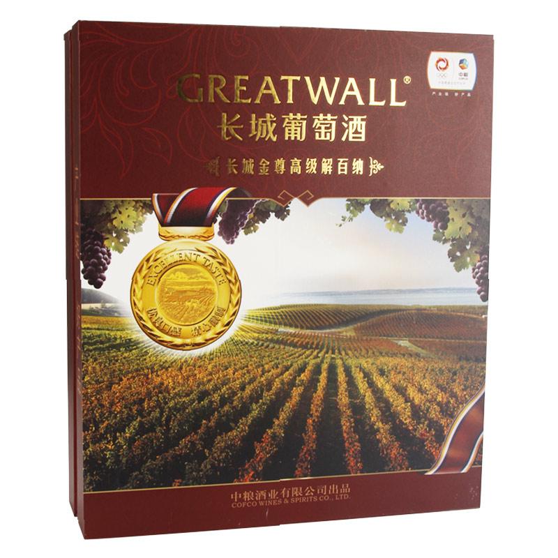 中国长城金尊高级解百纳礼盒装红酒干红葡萄酒750ml(两瓶装)