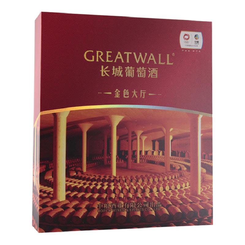 中国长城金色大厅礼盒装红酒干红葡萄酒750ml(两瓶装)(新老包装随机发货)