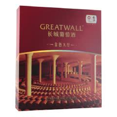 中国长城金色大厅礼盒装红酒干红葡萄酒750ml(两瓶装)