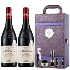法国大奖原瓶进口13.5度AOC级得拉图干红葡萄酒红酒礼盒豪华皮盒装750ml*2