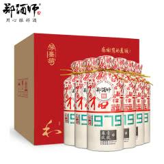 53°郑酒师原浆1979 酱香型白酒 茅台镇纯粮食 白酒整箱升级版500ml*6瓶