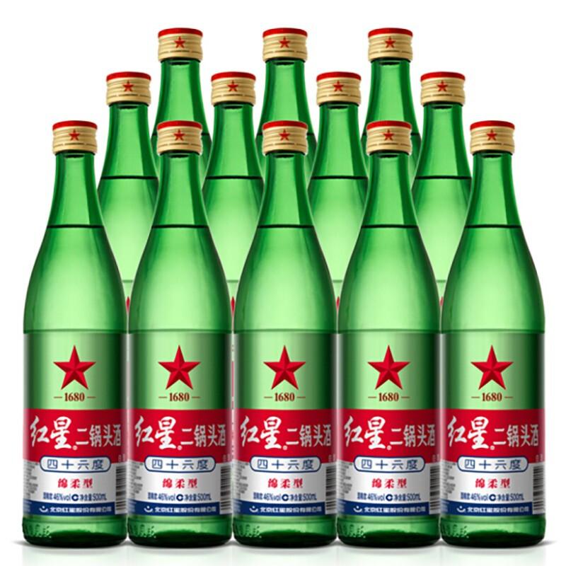 46°红星绿瓶二锅头 大二 绵柔 清香型白酒 500ml(12瓶装)