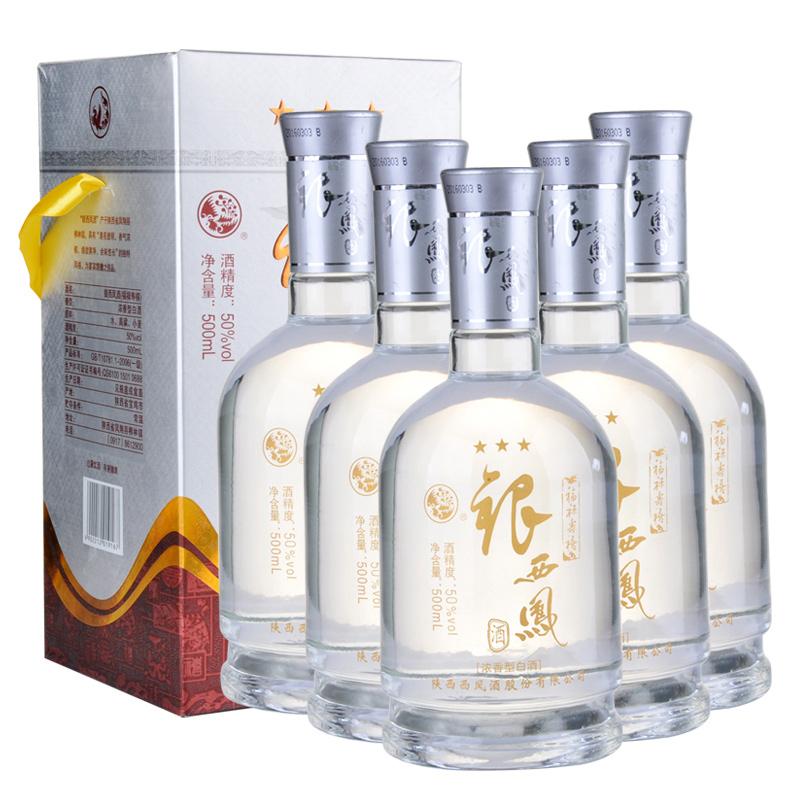 【老酒】50°三星银西凤酒(福禄寿禧)浓香型白酒500ml*6瓶装(2016年)