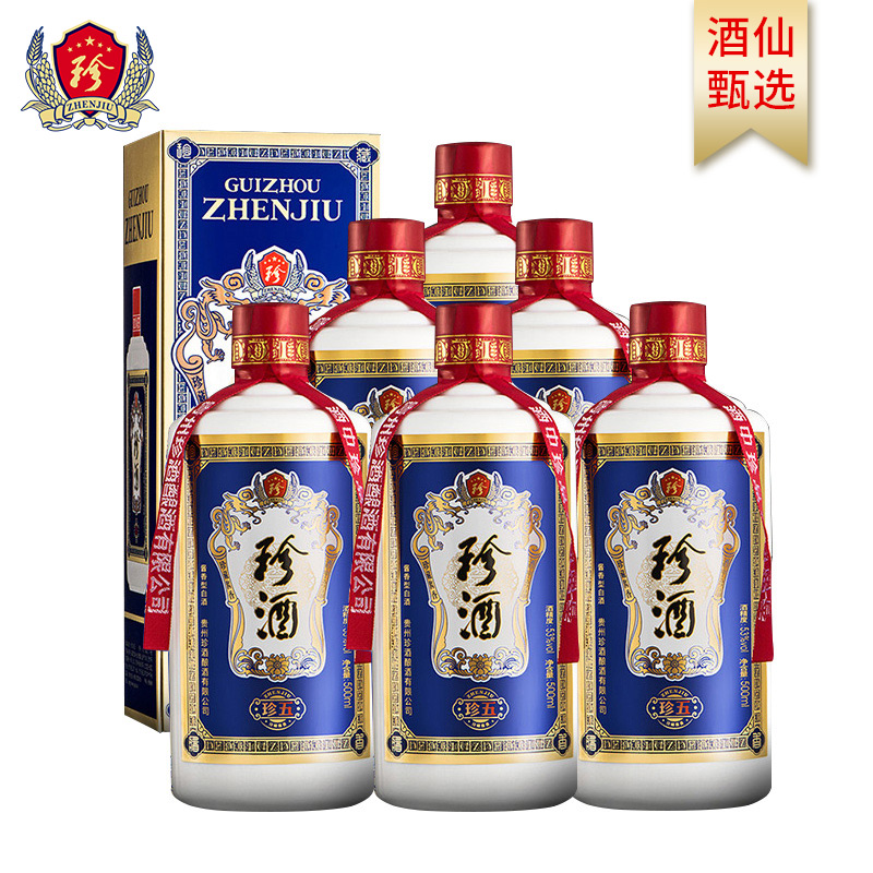53°珍酒珍五 500ml*6 贵州传统酱香型白酒 坤沙酒 粮食酒
