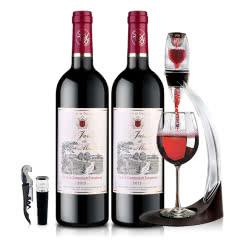 法国原瓶进口红酒莫奈庄园干红葡萄酒750ml双支装+快速醒酒器