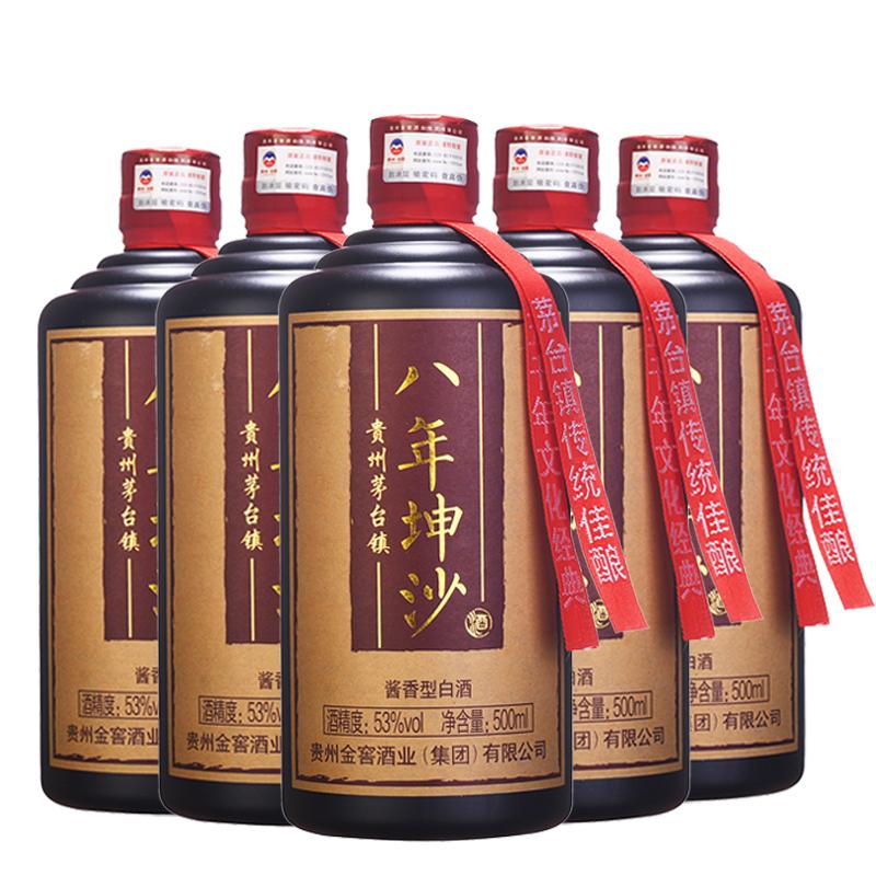 53°八年坤沙贵州酱香型白酒高梁纯粮食原浆老酒白酒整箱500ml*6