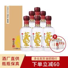54°董酒(畅享版)500ML*6整箱