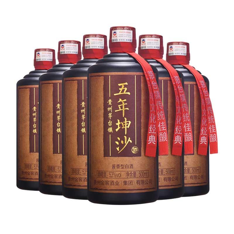 53°茅台镇贵州金窖5年坤沙酱香型白酒整箱特价500ml*6瓶