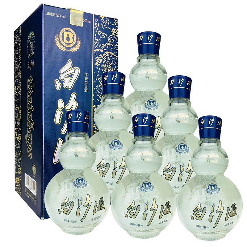 融汇陈年老酒 52度白沙液葫芦玻璃瓶500ml (6瓶装) 2008年