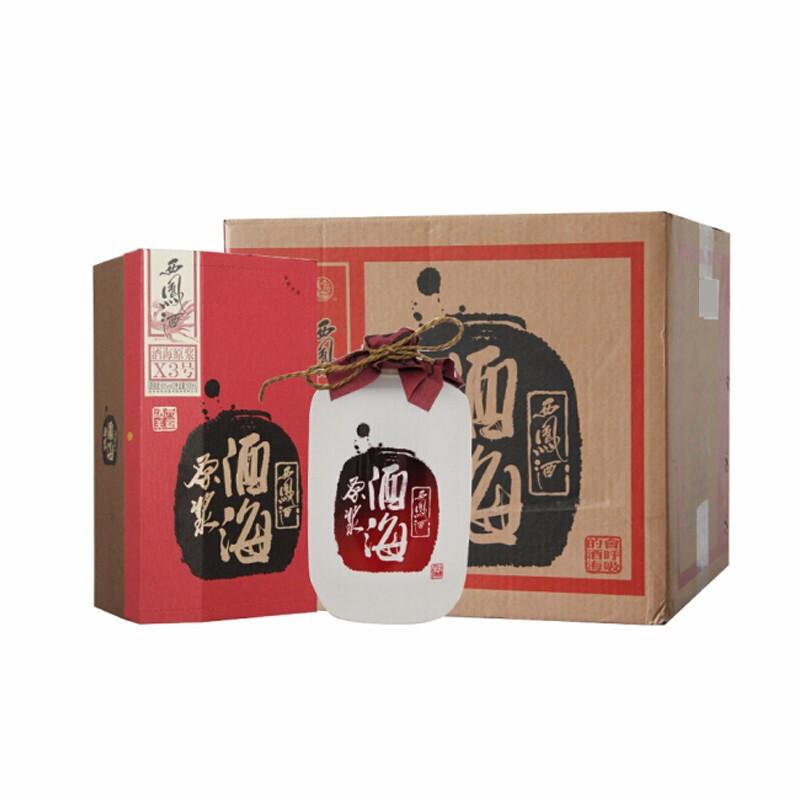 52°西凤酒酒海原浆系列X3整箱白酒500ml×6瓶(2013-2014)年左右