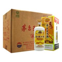 53°茅台王子酒公斤珍品 2007年份 1000ml(6瓶装)