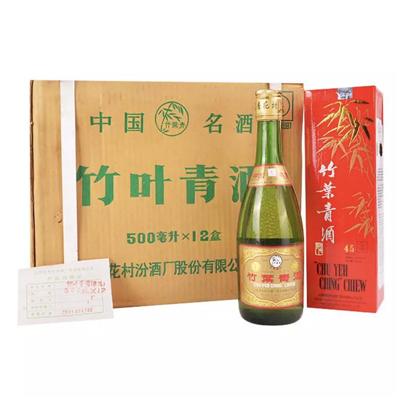 融汇陈年老酒 45º竹叶青酒红盒500ml(12瓶装)2001年