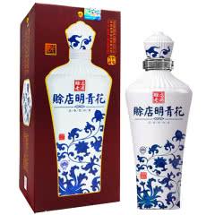 河南酒 赊店老酒青花瓷明青花46度500ml 浓香型白酒 46度1瓶