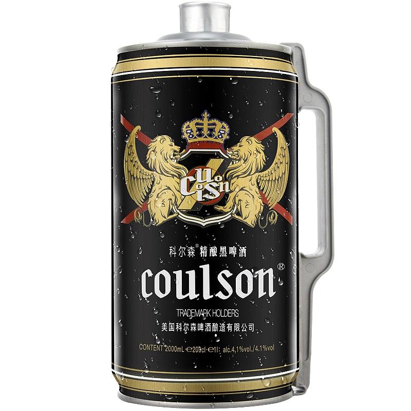 科尔森精酿黑啤酒2000mL(桶装)
