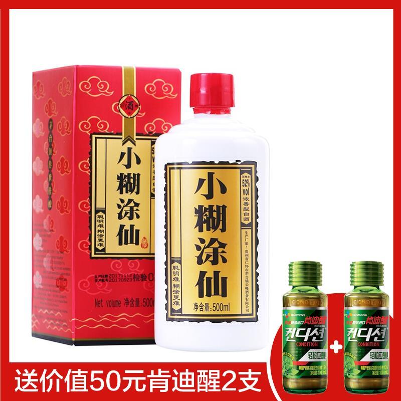 小糊涂仙(普仙)浓香型白酒 52度 500ml 单瓶装 (新老包装随机发货)