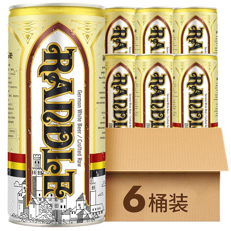 兰德尔精酿原浆啤酒950ml(6听装)