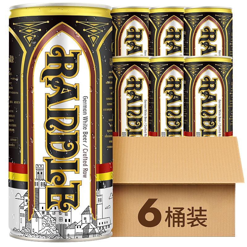 兰德尔精酿原浆黑啤酒950ml(6听装)