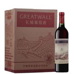 长城(GreatWall)红酒 星级系列一星解百纳干红葡萄酒 整箱装 750ml*6瓶