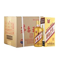 53度 茅台王子酒(金王子)500ml  (6瓶装)