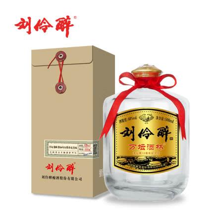 【爆款热卖】60° 刘伶醉 万坛酒林 酒仙网10周年纪念版 500ml