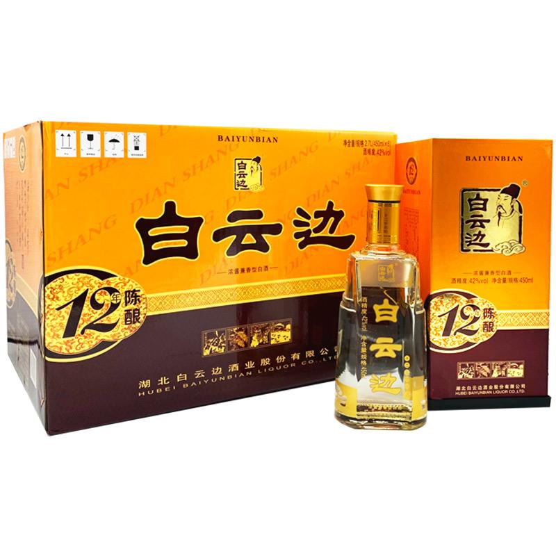42°白云边十二年12年陈酿送礼礼盒装白酒450ml(6瓶装)