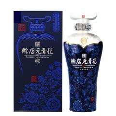 河南特产白酒 赊店青花瓷 元青花(10)赊店老酒 浓香型白酒 500ml 52度1瓶