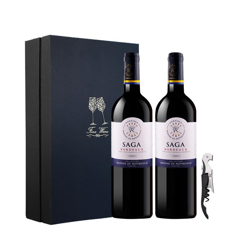 拉菲传说波尔多红葡萄酒礼盒装750ml 2支装