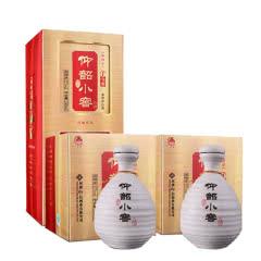 河南特产白酒仰韶酒 仰韶小窖 小窖1号窖 兼香型白酒 52度 (248mlX2)/瓶 2瓶