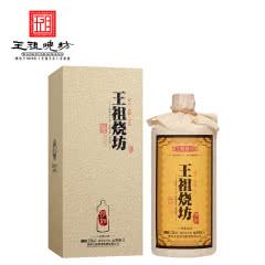 53°王祖烧坊 何如精品 酱香型白酒 贵州茅台镇 纯粮坤沙 单瓶1000ml