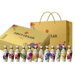 河南白杜康牡丹文化礼品酒(MD12)70度浓香型白酒60ml*12瓶 商务送礼收藏纪念礼盒