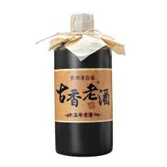 53°古香老酒五年 酱香型白酒 纯粮食老酒 年份老酒 单瓶500ml