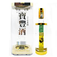 河南白酒 宝丰酒 宝丰(三十陈酿)酒清香型白酒54度500ml 2瓶