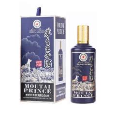 53°茅台(MOUTAI)茅台王子酒 (戊戌狗年) 白酒 500ml