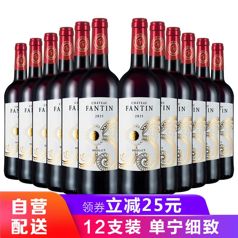 拉蒙芳汀法国原瓶进口波尔多AOP干红葡萄酒整箱装750ml*6