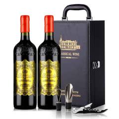 法国原瓶原装进口蜡封红酒弗尔古干红葡萄酒礼盒装750ml*2