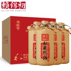 53°贵州茅台镇 赖锦初私藏纯粮 酱香型白酒 纯粮食高粱酒 白酒整箱500ml*4