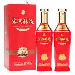 河南白酒 宋河粮液46度1988十二年浓香型白酒500ml*2瓶
