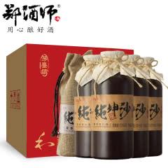 53°贵州茅台镇 郑酒师纯坤沙 酱香型白酒 白酒整箱500ml*4