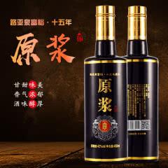 路亚泉富裕十五年原浆42度浓香型白酒纯粮食单瓶特价白酒酒水整箱