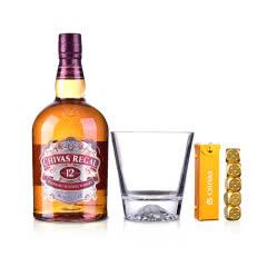芝华士12年威士忌1000ml +雪山杯+骰子 嗨饮套装