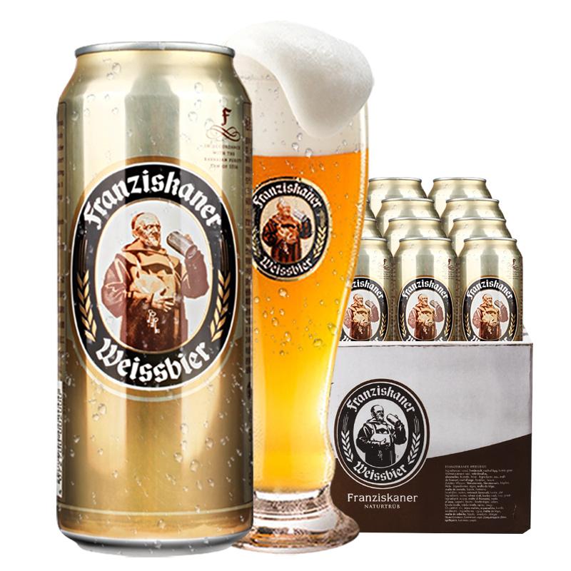 德国风味范佳乐小麦啤酒