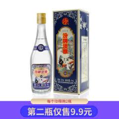 53°杏花村汾酒集团汾牌淡雅白酒礼盒整箱装475ml