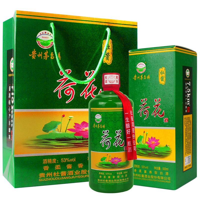 53°贵州茅台镇 杜酱荷花酒 香柔酱香型白酒 500ml(单瓶装)