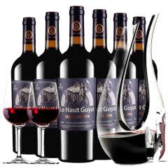 张裕乐高贵族城堡干红葡萄酒法国原瓶进口红酒整箱醒酒器装750ml*6