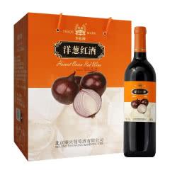 丰收 果酒 葡萄酒 北京特产酒 (新产区与老产区随机发货) 洋葱红酒750ml*6整箱装