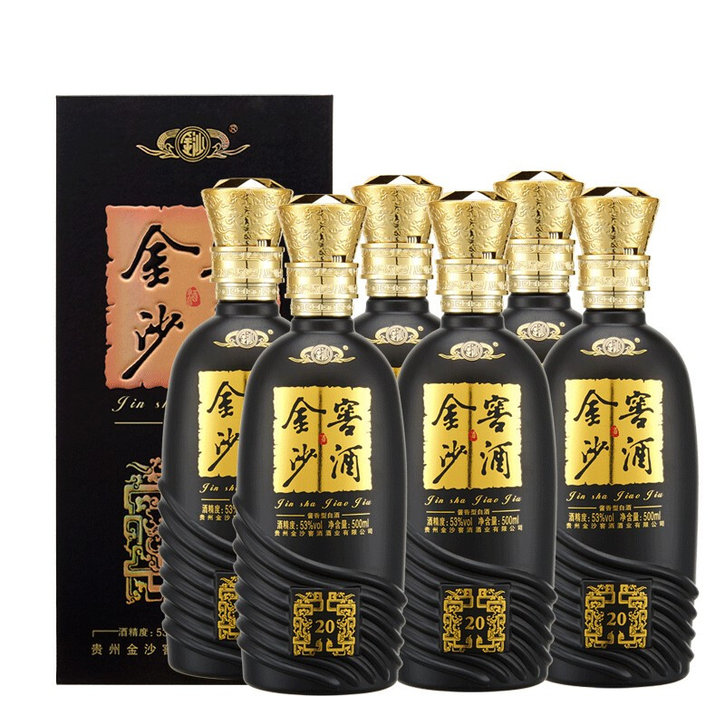【得故宫贺岁茶】53°贵州金沙回沙 金沙窖酒20 纯粮酒酱香型白酒500ml(6瓶)