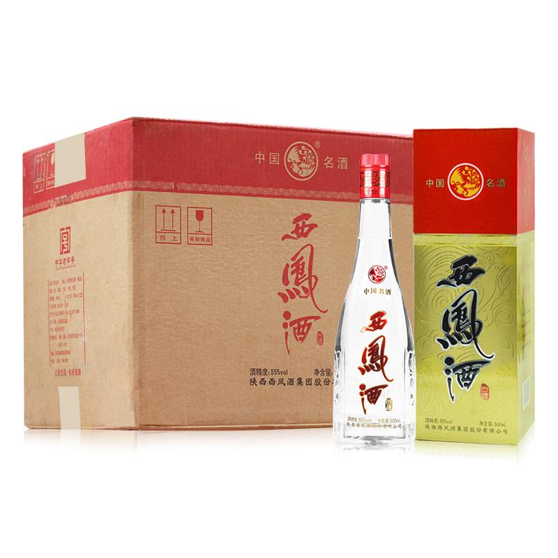 55°陈年老酒收藏酒西凤酒 凤香型白酒 2013-2014年西凤古酒 500ml×12瓶