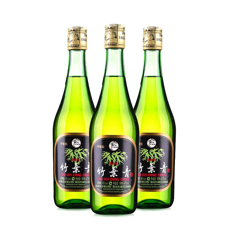 45°杏花村汾酒玻璃瓶竹叶青酒475ml(3瓶装)