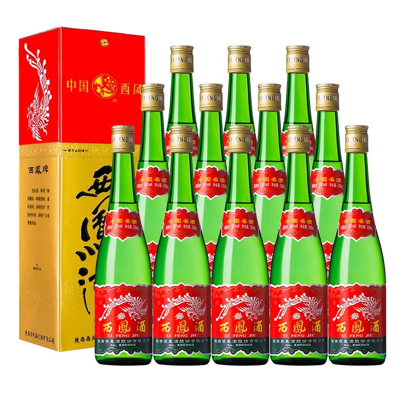 55°西凤酒绿瓶500ml(12瓶装)